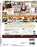 大阪カフェブック 2014ー15 (SEIBIDO MOOK) 画像