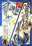 クレセントノイズ 4 (ガンガンファンタジーコミックス)
