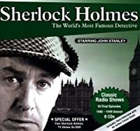 Sherlock Homes (Sherlock Holmes)