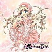 Ayai Factory Selection Vol.2 AnimeDOL
