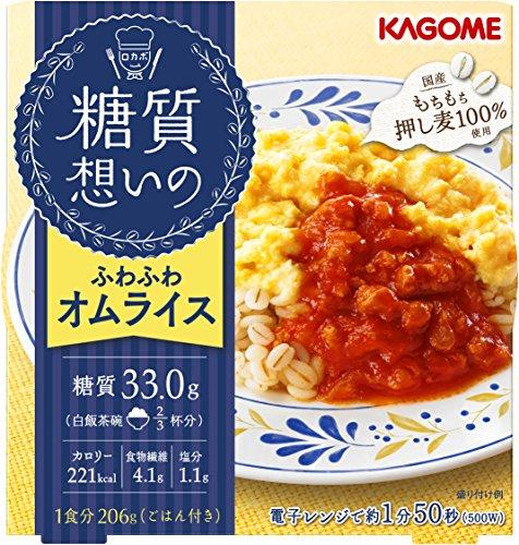 カゴメ 糖質想いの オムライス 206g (国産押し麦100%使用)