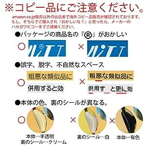 セルシールU 3ペア Lサイズ 【鼻あて部分がプラスチックの場合メガネずり落ち防止】