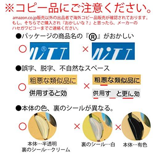 セルシールU 1ペア Mサイズ 【鼻あて部分がプラスチックの場合メガネずり落ち防止】