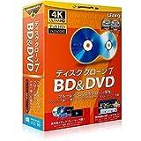 gemsoft ディスク クローン 7 BD&DVD