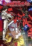 機動戦士ガンダムUC (ユニコーン)episode 2 赤い彗星 イタリア版 DVD 第2巻