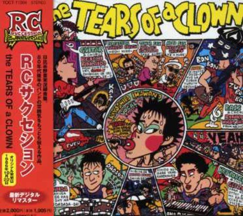 the TEARS OF a CLOWNの詳細を見る