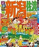 るるぶ新潟 佐渡'16 (るるぶ情報版(国内))