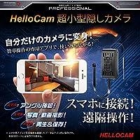 超小型WiFi隠しカメラ 1080P超高画質ネットワークミニカメラ リアルタイム遠隔監視 WiFi対応防犯監視カメラ 動体検知iPhone/Android/iPad/Win遠隔監視・操作可能 長時間録画録音 日本語取扱