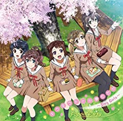 Poppin'Party「キラキラだとか夢だとか 〜Sing Girls〜」のCDジャケット