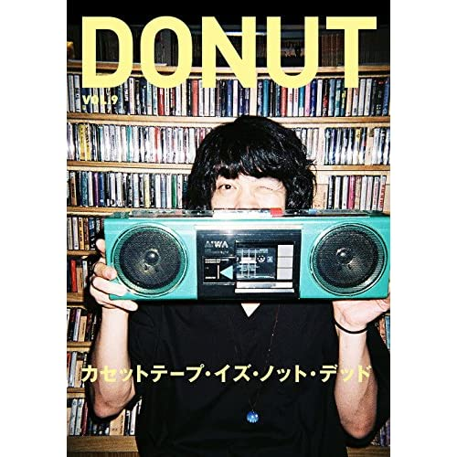 DONUT VOL.9