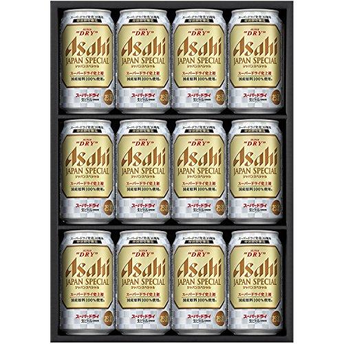 【ギフト限定醸造】アサヒスーパードライ ジャパンスペシャル缶ビールギフトセット 350ml×12本