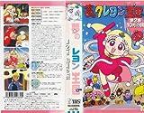 夢のクレヨン王国(2) 10月の旅 [VHS]