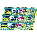【Amazon.co.jp 限定】【まとめ買い】リード 冷凍・冷蔵保存バッグ スライドジッパー フリーザーバッグ LL10枚×3個