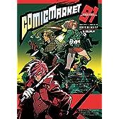 コミックマーケット 91 DVD-ROM カタログ