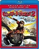ヒックとドラゴン2 3枚組3D・2Dブルーレイ&DVD(初回生産限定)(紙製のスリーブケース付) [Blu-ray] 画像