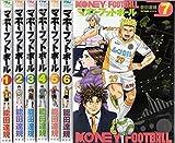 マネーフットボール コミック 1-7巻セット (芳文社コミックス)