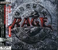 Carved In Stone (Bonus Track) by Rage (2008-02-26)