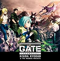 Kishida Kyodan & The Akeboshi Rockets - Gate (TV Anime) Intro Theme: Gate Sore Wa Akatsuki No Yoni (CD+DVD) [Japan CD] 10005-73378 by Kishida Kyodan & The Akeboshi Rockets