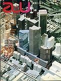 建築と都市 a+u(エー・アンド・ユー) 1981年8月号