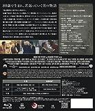ベンジャミン・バトン 数奇な人生 [Blu-ray]