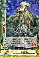 バディファイトX(バッツ)/眼の妖 阿欲(レア)/Reborn of Satan