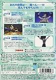 ONE PIECE ワンピース セブンスシーズン 脱出!海軍要塞&フォクシー海賊団篇 piece.8 [DVD]