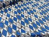 1m単位 アウトレット50%(特価)小関鈴子コレクション ダイアモンド ブルー シャーテイング生地 |生地|布地|服地|パジャマ|シャツ|ワンピース|スカート|有輪|YUWA|ユーワ|ナチュラル|やわらかい|上質|メーカー処分品|