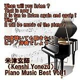 angel piano 米津玄師 Piano Music B...