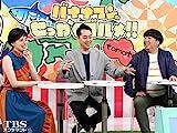 #65 2018/03/25放送分
