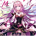 【Amazon.co.jp限定】EXIT TUNES PRESENTS Megurinemotion feat.巡音ルカ -10th ANNIVERSARY BEST-(デカジャケット付き)