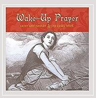 Wake-Up Prayer