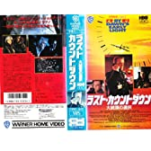 ラスト・カウント・ダウン~大統領の選択~ [VHS]