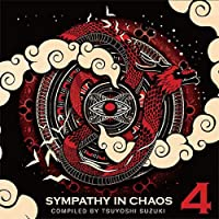 SYMPATHY IN CHAOS 4 (国内盤)