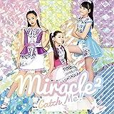 【早期購入特典あり】Catch Me!(初回生産限定盤)(DVD付)(miracle2(ミラクルミラクル)オリジナルステッカーシート付)