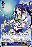 """ヴァイスシュヴァルツ """"青空Jumping Heart""""松浦 果南(SP)※箔押しサイン(諏訪ななか) ラブライブ!サンシャイン!!(LSS/W45)/ヴァイス/LSS/W45-069SP"""