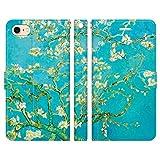 iPhone8 iPhone7 手帳型 ケース カバー ゴッホ 花咲くアーモンドの木 ブレインズ...