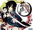 『戦国†恋姫X』オリジナルサウンドトラック「花鳥風月」