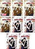 イタズラなKiss Playful Kiss プロデューサーズ・カット版 [レンタル落ち] 全8巻セット [マーケットプレイスDVDセット商品]