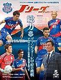 Jリーグサッカーキング 2016年5月号