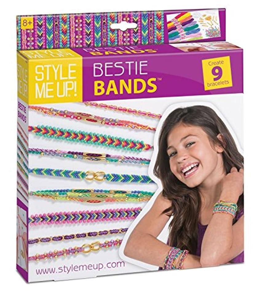 めんどりソブリケットまとめるFriendship Bracelets