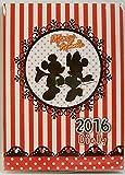 ディズニー ミッキー&ミニー 2016 B6ダイアリー手帳 (シルエット)