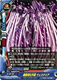 バディファイトX(バッツ)/機動特化外殻 ウェステリア(ホロ仕様)/ヒーロー大戦 NEW GENERATIONS