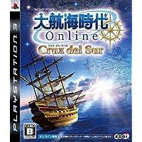 大航海時代Online ~Cruz del Sur~ - PS3