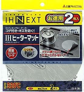 三菱アルミニウム IHヒーターマットグラスファイバー2枚入り 75041