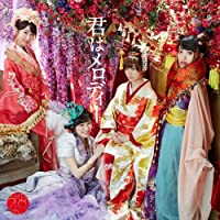 【Amazon.co.jp限定】43rd Single「君はメロディー Type D」通常盤(オリ特生写真付)