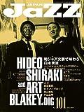 JAZZ JAPAN(ジャズジャパン) Vol.101