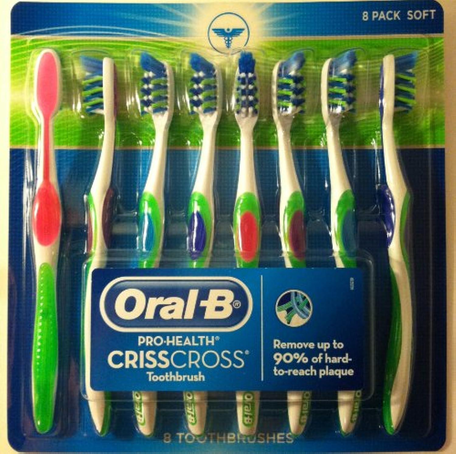パーセントジェム千【歯垢をかきだす歯ブラシ】ORAL B® ADVANTAGE CRISSCROSS TOOTHBRUSH - SOFT 8本 歯ブラシ