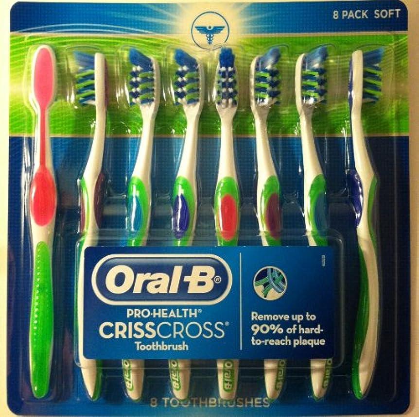 労働者強い大きさ【歯垢をかきだす歯ブラシ】ORAL B® ADVANTAGE CRISSCROSS TOOTHBRUSH - SOFT 8本 歯ブラシ