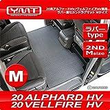 YMT 20系アルファードハイブリッド/ヴェルファイアハイブリッド ラバー製2NDラグマットMサイズ -