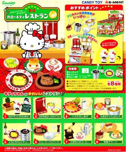 ハローキティレストラン 8個入 BOX (食玩・ガム)